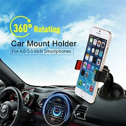 Держатель автомобильный HAWEEL 360 Degrees Rotating Suction Cup Car Mount Holder